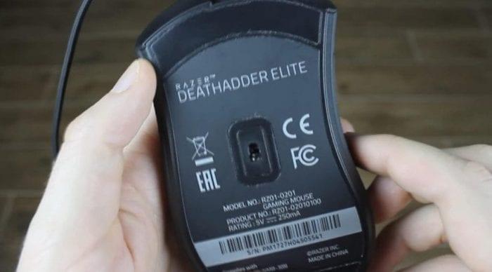 razer deathadder elite sensor